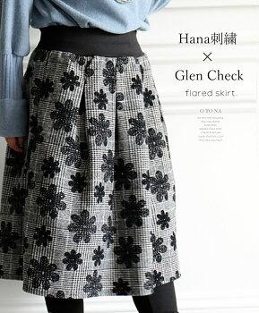Hana刺繍×グレンチェックタックフレアスカート