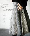 【再入荷♪12月20日20時より】(モノトーン)ひらり舞うニットスカート。1/6×メール便不可◆◆