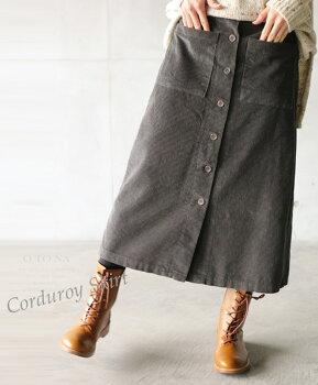 欲しかったこの丈感。コーデュロイスカート