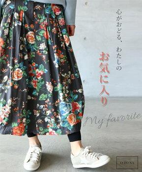 心がおどる、わたしのお気に入りタック入り花柄スカート