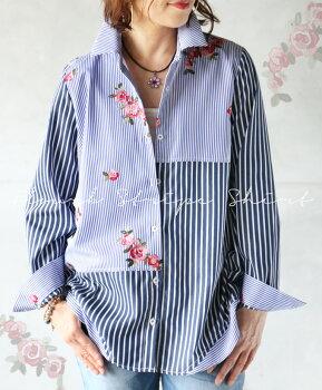 花刺繍とストライプ使いに惹かれて—花刺繍とストライプドッキングシャツ—