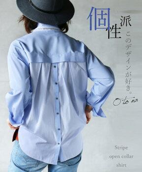 個性派デザインが好き。ストライプオープンカラーシャツ