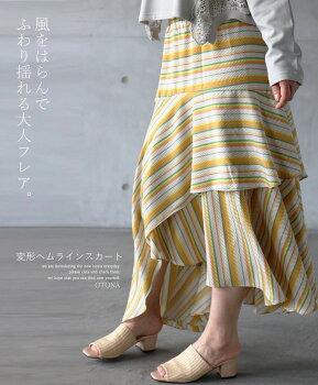 風をはらんでふわり揺れる大人フレア。変形ヘムラインスカート