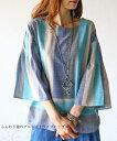 【再入荷♪6月17日22時より】(ブルー)サラリ、ここちよいふんわり袖のブルーストライプトップス5/17 22時販売新作〇メール便可
