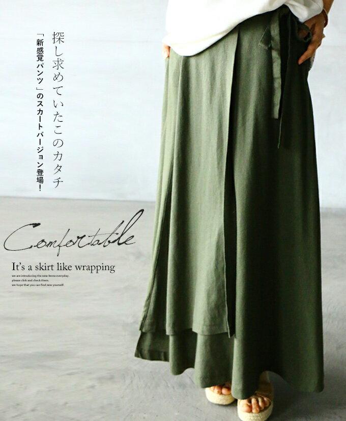 【再入荷♪5月17日22時より】♪♪(カーキ)探し求めていたこのカタチ「新感覚パンツ」のスカートバージョン登場!ロングスカート5/27×メール便不可