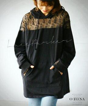 LaceParker