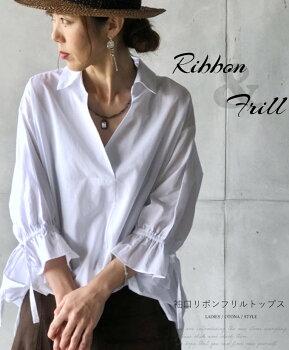 Ribbon&Frill袖口リボンフリルトップス