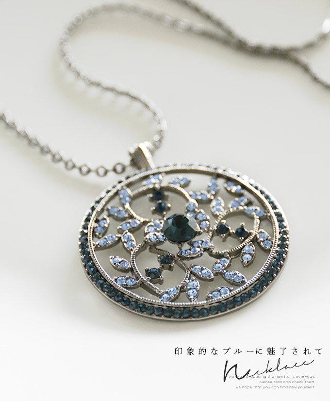 【再入荷♪8月15日22時より】印象的なブルーに魅了されてネックレス7/11 22時販売新作〇メール便可