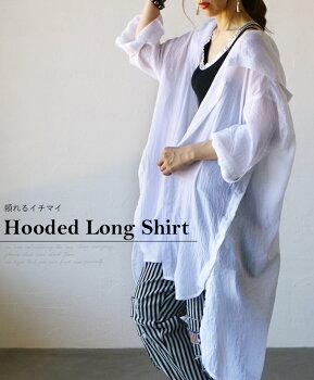 HoodedLongShirt頼れるイチマイ