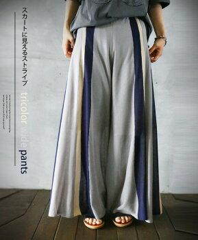スカートに見えるストライプtricolorwidepants