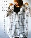 『』3/28 20時から 残りわずか**(チェック)コットンのやさしさ オトナのこなれ感。綿100% パーカー 羽織り8/3×メ…