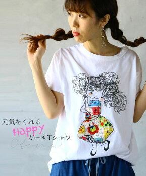 元気をくれるハッピーガールTシャツ
