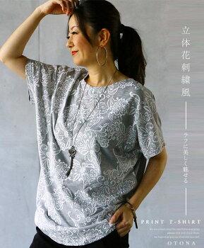 立体花刺繍風プリントTシャツ