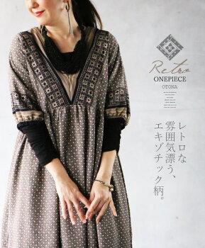 レトロな雰囲気漂う、エキゾチックなタイル柄。Vネックふんわり袖ワンピース