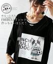 (ブラック)大人っぽい、ゆるっとフレブルTシャツ、作っちゃいました!Vネックチュニックトップス9/21 22時販売新作×…