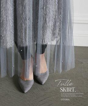 チュールスカート。品のある透明感とパールをあしらって。