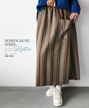 ヘリンボーン。ストライプスカート。レトロ感ある雰囲気に惹き込まれる。