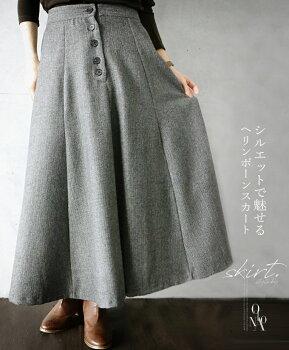 スカート。ヘリンボーン。シルエットで魅せる大人の一枚