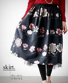 スカート。花柄。愛らしく咲く