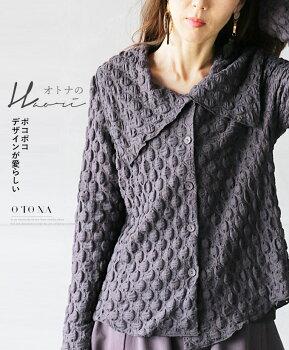 羽織り。アウター。パープル。ポコポコデザインが愛らしい