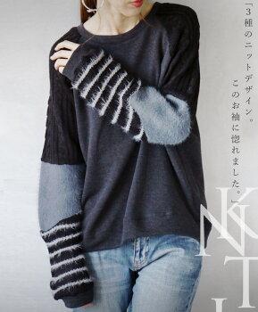 ニットトップス。デザイン。3種のニットデザイン。このお袖に惚れました。