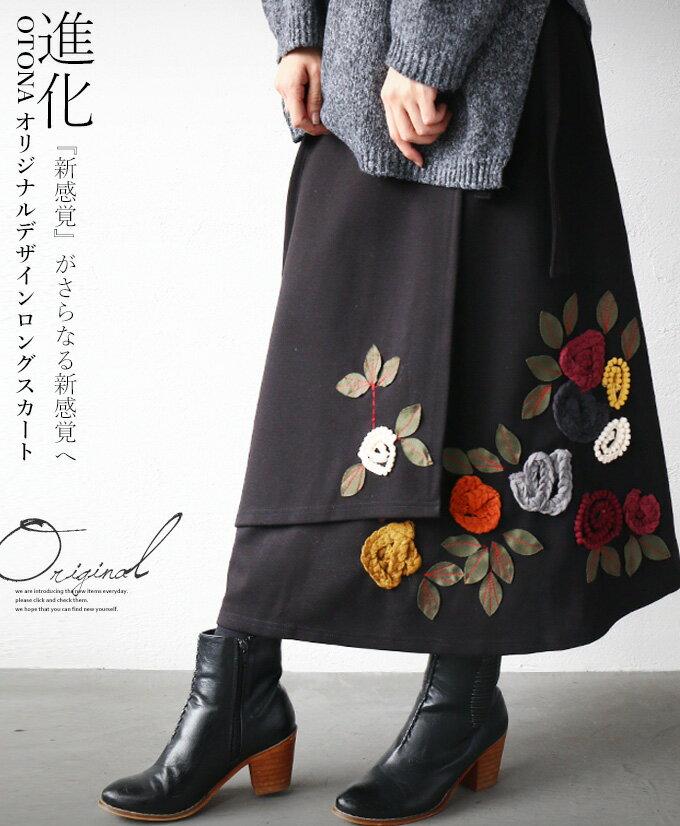 【再入荷♪1月16日22時より】OTONAオリジナルロングスカート。花モチーフ。ブラック。クラシカルで可愛い。花々をあしらって。12/2 22時販売新作×メール便不可