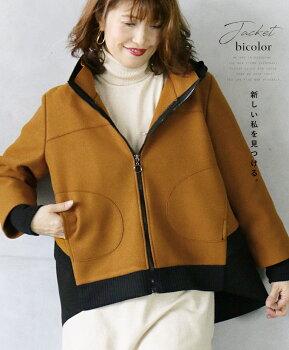 アウター。ジャケット。ダークオレンジ。バイカラー。羽織り。新しい私を見つける。12/522時販売新作×メール便不可