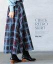 【再入荷♪11月1日20時より】スカート。ブルー。グレー。遊び心溢れるレトロなチェック柄。12/12×メール便不可