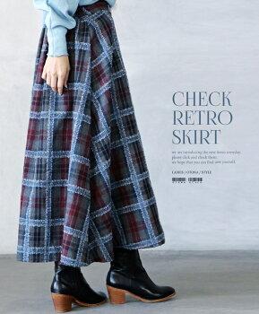 スカート。ブルー。グレー。遊び心溢れるレトロなチェック柄。12/1222時販売新作×メール便不可