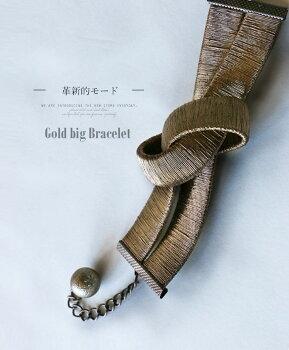 ブレスレット。大ぶり。ゴールド。革新的モード1/2022時販売新作〇メール便可