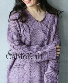 パープル。トップス。ニット。贅沢なケーブル編みが印象的な一枚。1/1822時販売新作×メール便不可