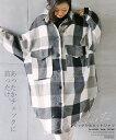 シャツ。チェック。モノトーン。あったかチェックに首ったけ。ビックシルエットシャツ1/19 22時販売新作×メール便不可