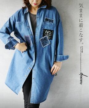 デニムロングシャツ。ワッペン。ライトブルー。気ままに着こなす。1/3122時販売新作×メール便不可