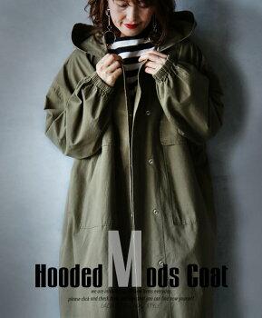 ロングコート。長袖。カーキ。フード。HoodedModsCoat2/522時販売新作×メール便不可