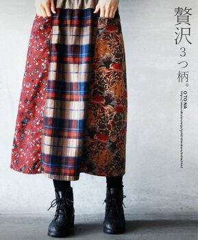 スカート。ボトムス。マルチカラー。贅沢3つ柄。1/3022時販売新作×メール便不可