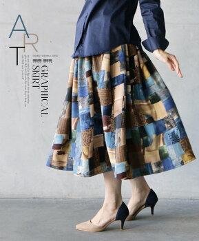 スカート。ネイビー。アート柄。多彩な絵画タッチに惹かれて。2/322時販売新作×メール便不可