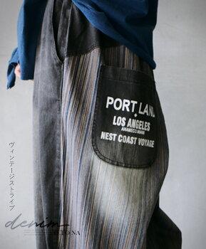 デニム。パンツ。ブラック。ストライプ。ゆるっと楽に穿けちゃう切替デニムパンツ2/1822時販売新×メール便不可