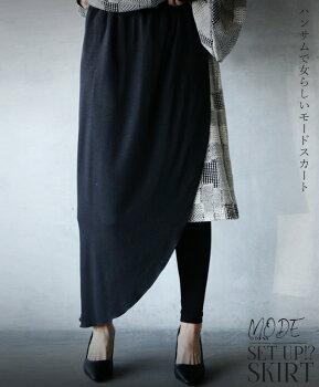 セットアップ。スカート。アイボリー柄。ハンサムで女らしいモードスカート。2/1722時販売新×メール便不可