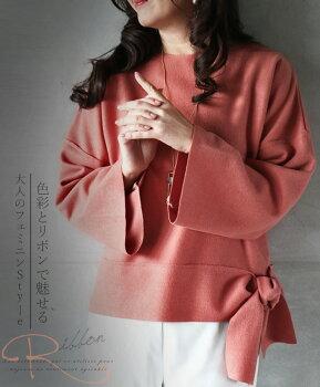 カットソー。長袖。リボン。コーラルピンク。色彩とリボンで魅せる。大人のフェミニンstyle。2/1522時販売新×メール便不可
