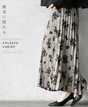 プリーツスカート。ブラック×アイボリー。チェック×花柄優美に揺れる美ライン2/1222時販売新作×メール便不可
