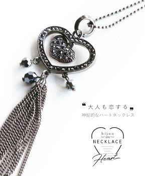 ネックレス。ブラック。「大人も恋する」神秘的なハートネックレス2/1522時販売新〇メール便可