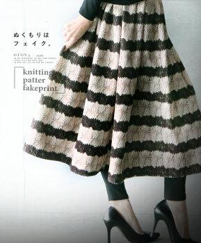 スカート。ミドル丈。ベージュ。カーキ。ぬくもりはフェイク2/1922時販売新×メール便不可