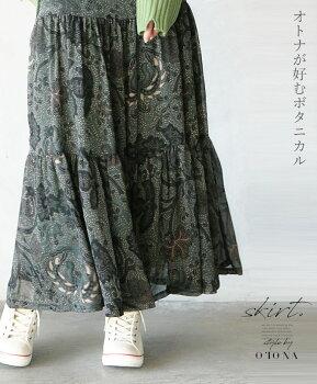ティアードスカート。グリーン。柄。オトナが好むボタニカル2/2422時販売新作×メール便不可