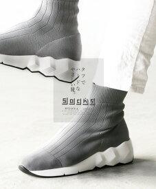 【再入荷♪9月8日22時より】(23.0cm、24.5cm、25.0cmのみ)ソックスブーツ。靴下。厚底。リブ。グレー。タフでハードなやさしい靴。2/24×メール便不可