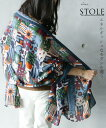【再入荷♪1月17日20時より】ストール。スカーフ。ブルー。エネルギッシュなモダンを纏う。2/27×メール便不可[15]