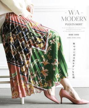 プリーツスカート。ピンクベージュ。華やかに彩る和モダンな花柄。3/1022時販売新作×メール便不可
