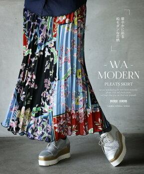 プリーツスカート。ネイビー。華やかに彩る和モダンな花柄。3/922時販売新作×メール便不可