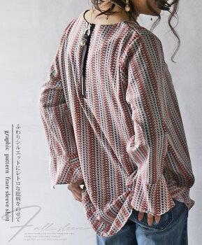 ブラウス。長袖。フリル。幾何学模様。オレンジ。ふわりシルエットにレトロな総柄をのせて。3/522時販売新〇メール便可