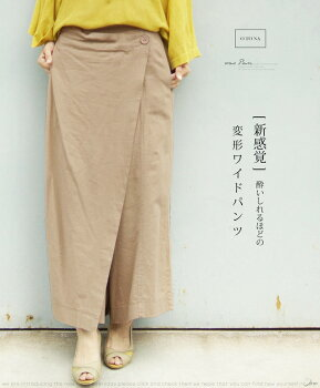 森ガール/ファッション/スカート/パンツ/森ガ-ル