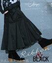 【再入荷♪5月26日22時より】甘くてカッコいいシリーズ。リボンポケット&ブラックスカート